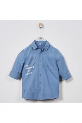 قميص اطفال ولادي مزين بكتابة - ازرق