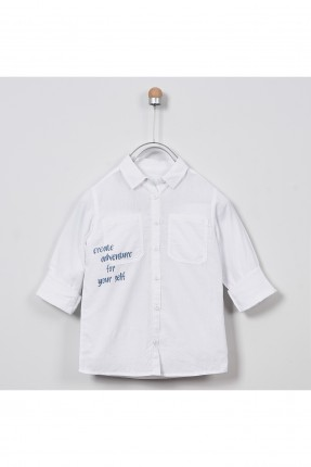 قميص اطفال ولادي مزين بكتابة - ابيض