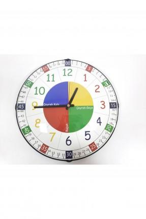 ساعة حائط ملونة