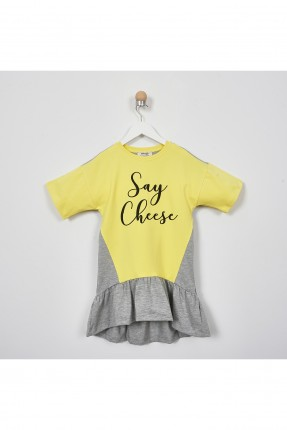 فستان اطفال بناتي بكتابة وكشكش - رمادي
