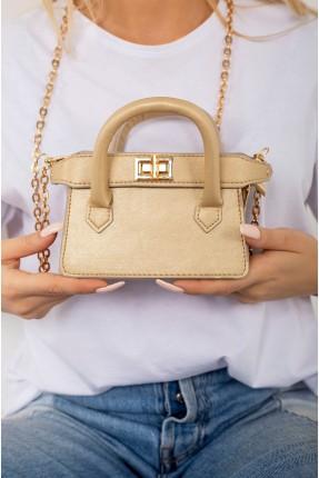 حقيبة يد نسائية صغيرة