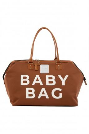 حقيبة تجهيزات بيبي مزينة بكتابة