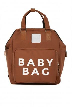 حقيبة تجهيزات بيبي بجيب بارز
