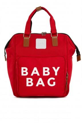 حقيبة تجهيزات بيبي مزينة بكتابة - احمر