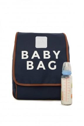 حقيبة تجهيزات بيبي بكتابة - كحلي