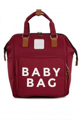 حقيبة تجهيزات بيبي بكتابة - خمري
