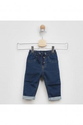 بنطال بيبي ولادي جينز مطوي من الاسفل