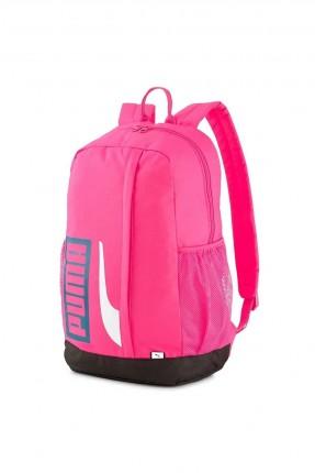 حقيبة ظهر نسائية مزينة بكتابة - فوشيا