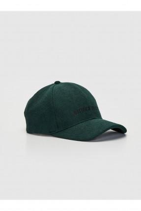 قبعة رجالية بكتابة - اخضر