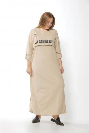 فستان طويل مزين بطبعة كتابة - بيج