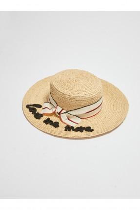 قبعة نسائية بنقشة كتابة - بيج