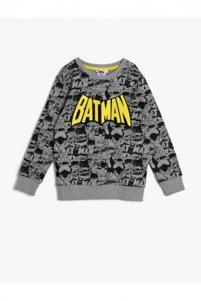 كنزة اطفال ولادي بطبعة باتمان - رمادي