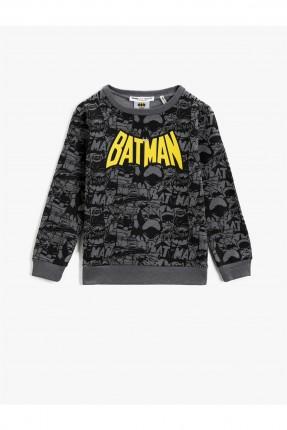 كنزة اطفال ولادي بطبعة باتمان