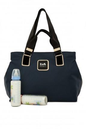 حقيبة تجهيزات بيبي مزينة بشعار الماركة - كحلي