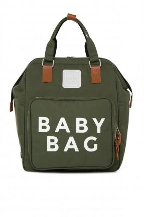 حقيبة تجهيزات بيبي بكتابة - زيتي