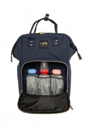 حقيبة تجهيزات بيبي  سادة اللون - كحلي