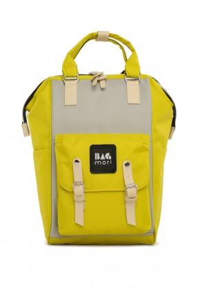 حقيبة تجهيزات بيبي مزينة باحزمة - اصفر