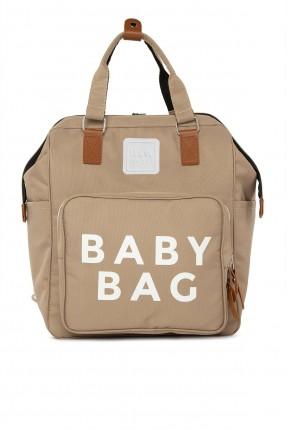 حقيبة تجهيزات بيبي بكتابة