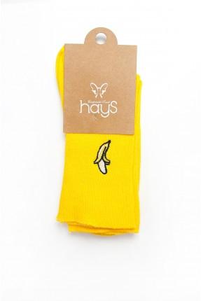 جوارب نسائية طويلة - اصفر