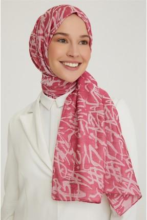 حجاب تركي بلونين مزين بنقش