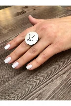خاتم نسائي مزين بقطعة معدنية