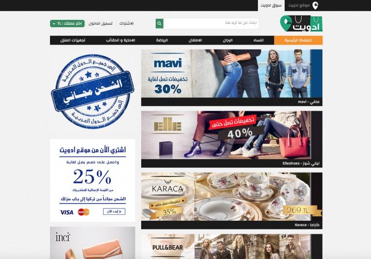 923811364e565 فيديو يوضح طريقة الشراء من موقع سوق ادويت