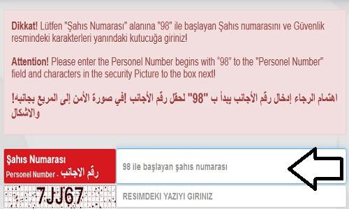 طريقة تغيير رقم الكملك | تركيا - ادويت
