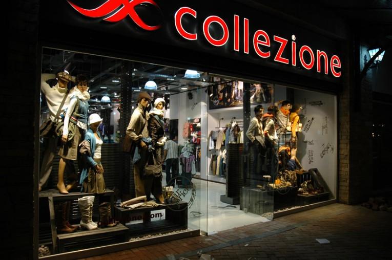 0ca78971ebc52 وتعد كوليزيوني واحدة من العلامات التجارية الرائدة في قطاع التجارة في تركيا.  وتستمر الشركة باستثمارتها من خلال فتح المحلات التي تعرض الملابس الرجالية ...