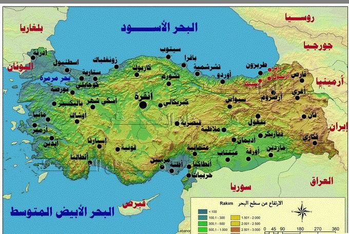 كم عدد محافظات تركيا تركيا اليوم