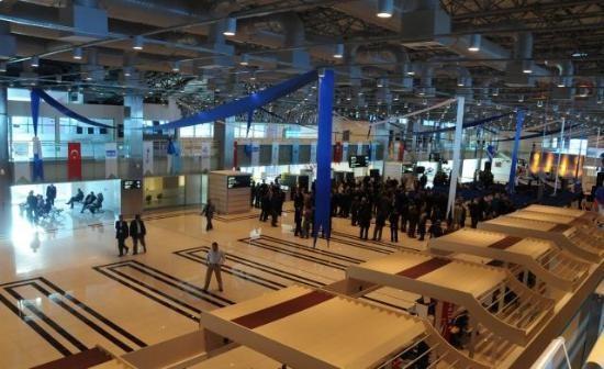 مطار طرابزون الدولي Trabzon Uluslararasi Havalimani تركيا ادويت