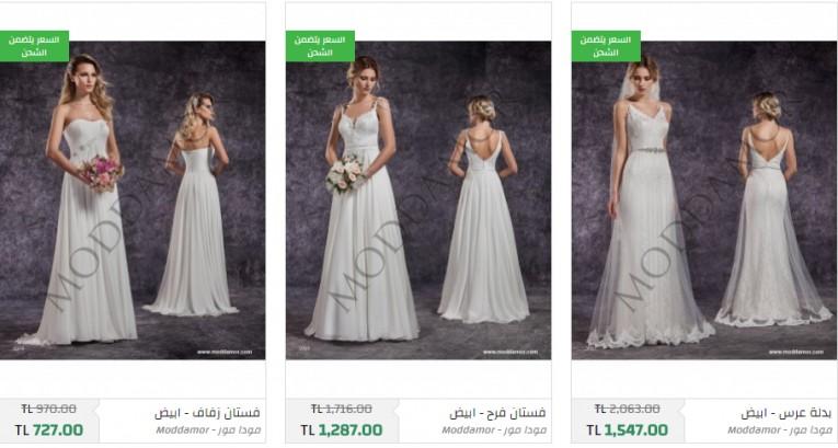 404604862 اختيار طريقة الدفع للحصول على فستان زفاف في موقع الشراء الذي قمت باختياره: