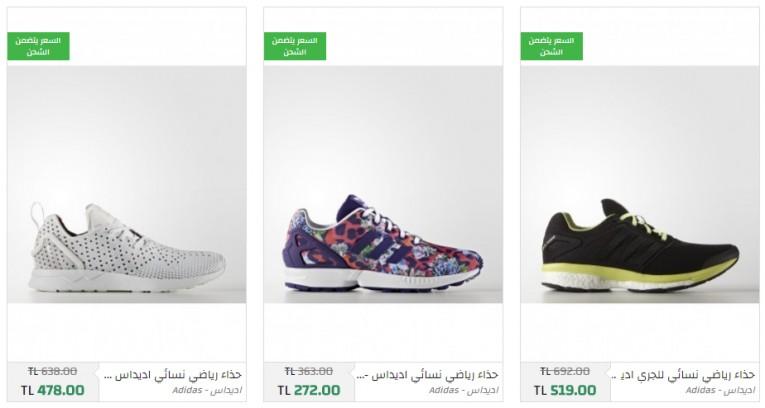 82c57f5846f1e يتم في هذه المرحلة اختيار الموديلات المطلوبة، من خلال الدخول إلى صفحة ماركة  اديداس Adidas التركية واختيار المنتج المطلوب