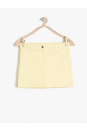 تنورة بناتي - اصفر