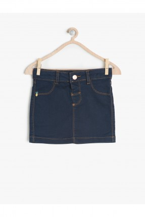 تنورة جينز بناتي