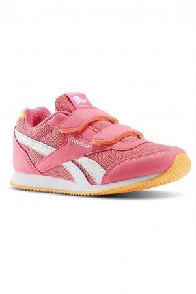 حذاء اطفال 2 لاصق - وردي