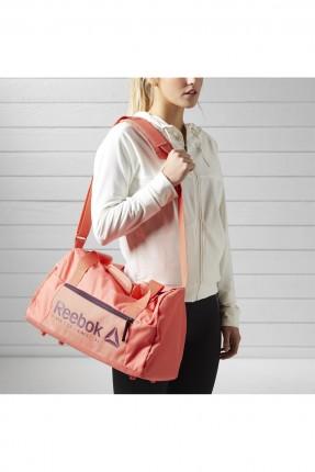 حقيبة رياضية نسائية - زهري