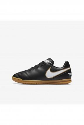 حذاء اطفال بناتي كرة  قدم - اسود