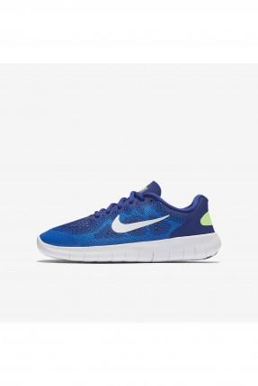 حذاء اطفال ولادي NIKE - ازرق