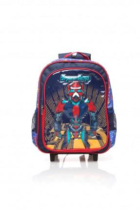 حقيبة ظهر مدرسية ولادي