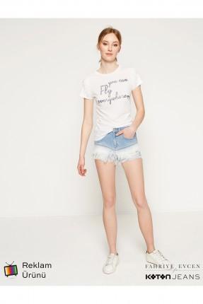 شورت جينز قصير نسائي - ازرق