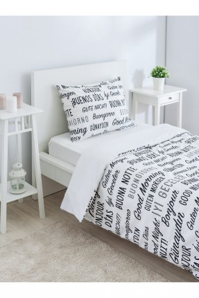 طقم غطاء لحاف سرير مفرد / قطعتين /