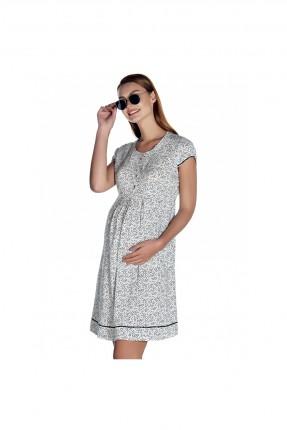 فستان حمل صيفي