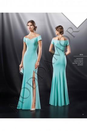 فستان سهرة طويل مع شق