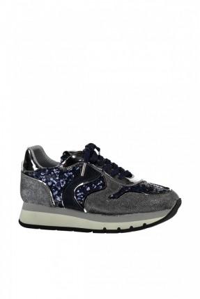 حذاء نسائي رياضة - كحلي