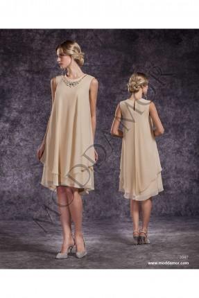 فستان سهرة قصير - بيج