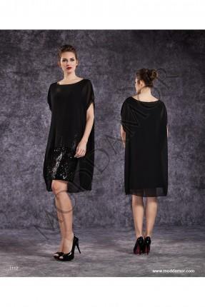فستان سهرة قصير - اسود