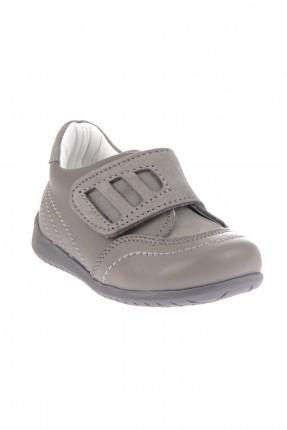 حذاء اطفال ولادي - فضي