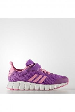 حذاء رياضة نسائي adidas - بنفسجي