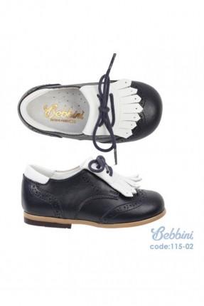 حذاء ولادي اطفال جلد - اسود