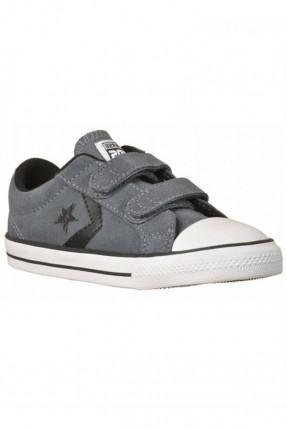 حذاء ولادي اطفال مزين بنجمة